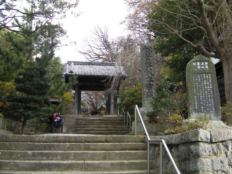 日蓮上人、鎌倉布教活動の拠点!松葉ヶ谷「安国論寺」