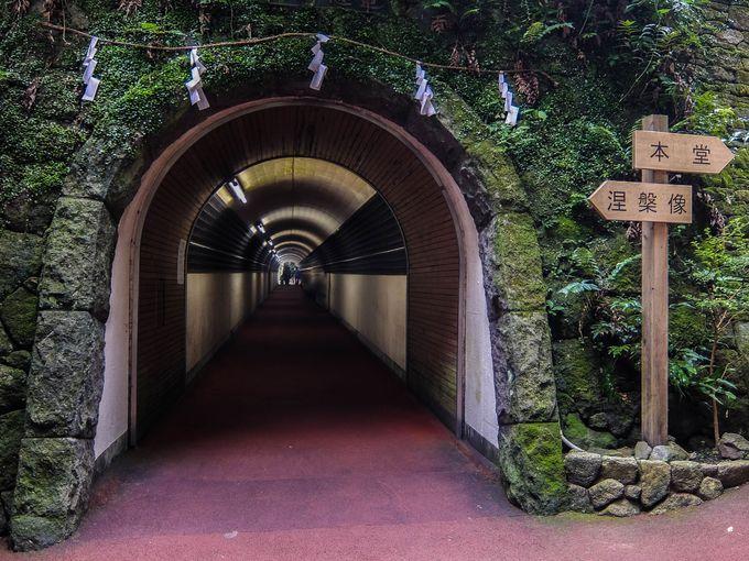ワクワクの七福神トンネル