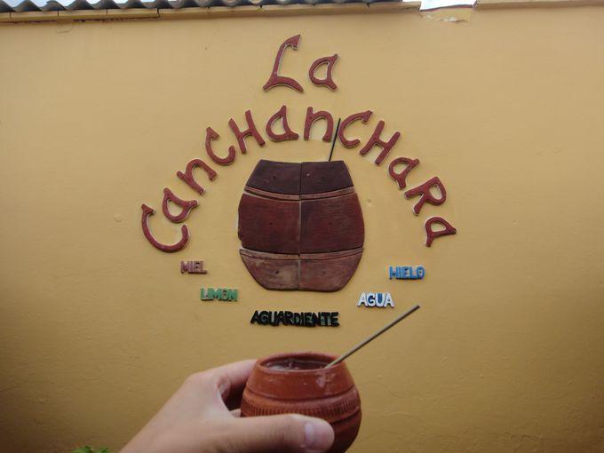 トリニダー名物「ラ・カンチャンチャラ」