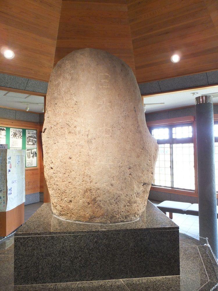 「日本中央の碑保存館」で日本中央の碑を見てみよう