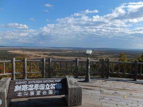 釧路観光におすすめのホテルは?格安、高級、子連れ、カップルなどテーマ別に紹介!