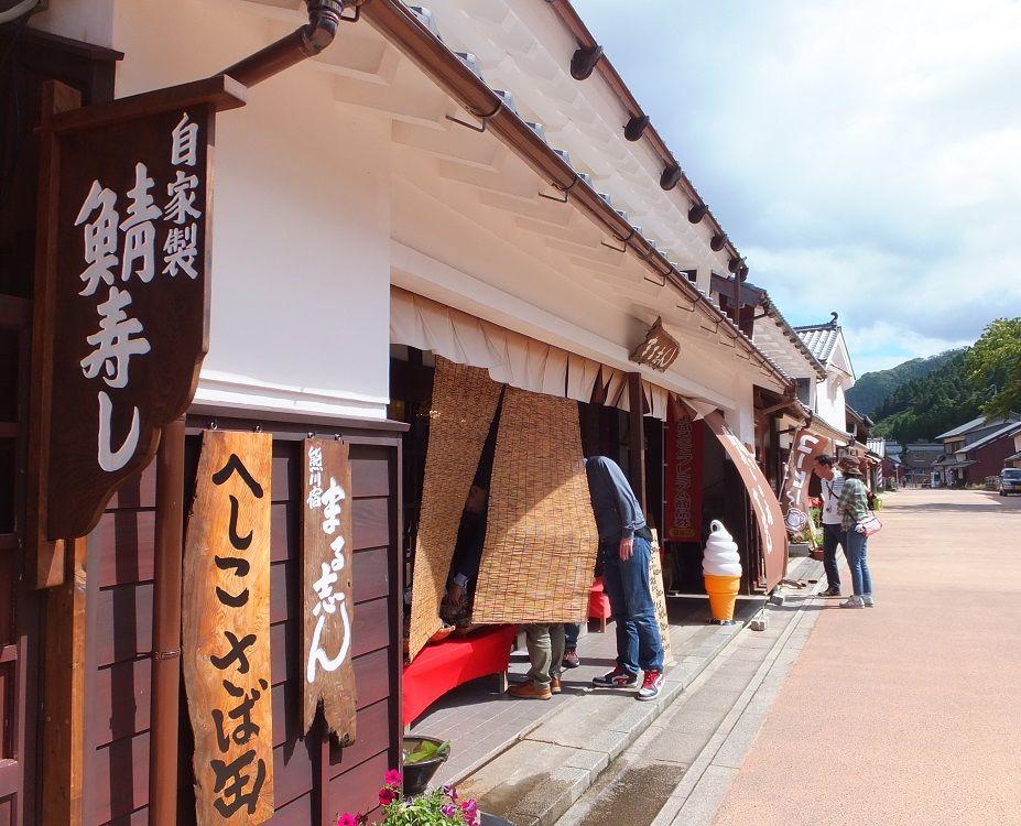 京都と福井をつなぐ「鯖街道」で本場の鯖寿司を