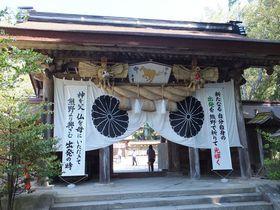 熊野大神にお参りしたい!全国の熊野大社・熊野神社10選