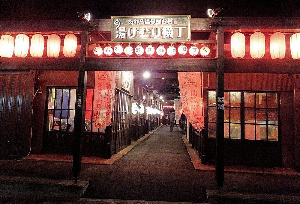 駅チカ!「あわら温泉屋台村 湯けむり横丁」であわらの地元メシ!