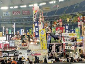 ご当地グルメが東京ドームに大集合!「ふるさと祭り東京」が冬でもアツい!