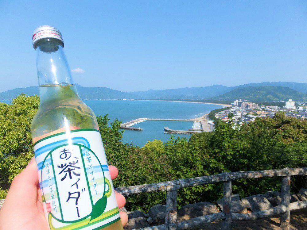 「お、茶ィダー」飲みつつ唐津城から「虹の松原」を真横に眺める