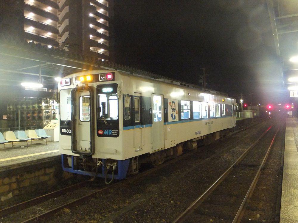 旅情あふれる伊万里駅はJR九州・松浦鉄道の共同駅