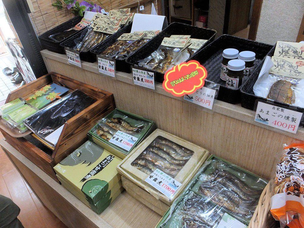 アマゴ素材のお土産を買おう!横倉周辺散策も楽しい