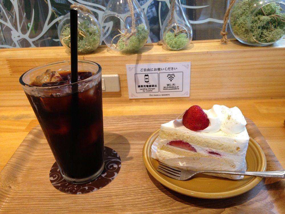 チェックアウト後もパセラリゾーツで横浜観光!?