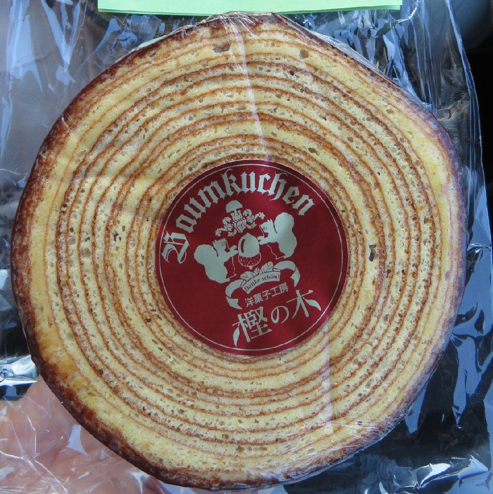 「樫の木」で世界一おいしいバウムクーヘンを頂こう!