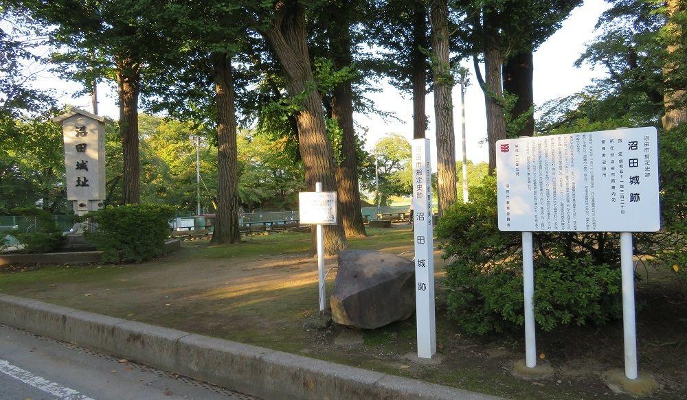 沼田城とは?観光案内所に立ち寄ろう