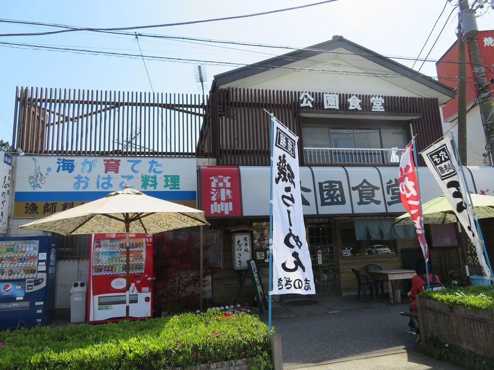 「公園食堂 志のざき」で東京湾の新鮮な海の幸に舌鼓