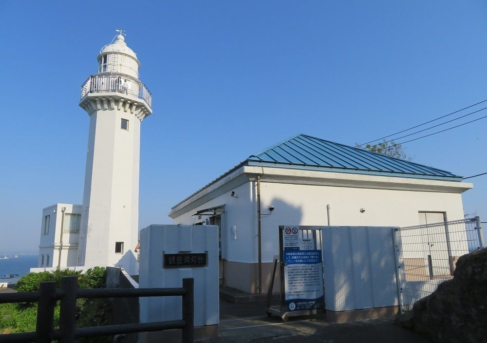 自然と歴史の宝庫!横須賀「観音崎」で絶景&グルメを楽しもう