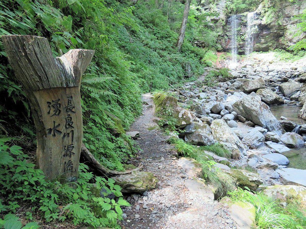 長良川最源流の名瀑・夫婦滝!