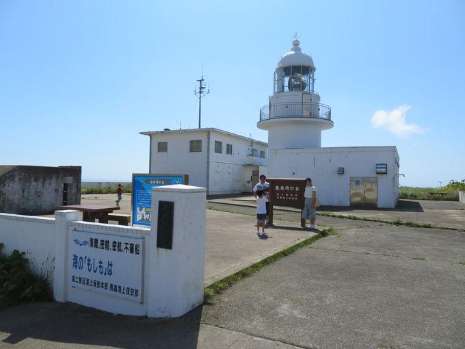 日本の灯台50選「龍飛埼灯台」と「碑の丘」散策