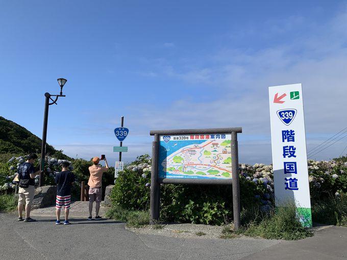 階段国道も!まだある龍飛崎散策スポット