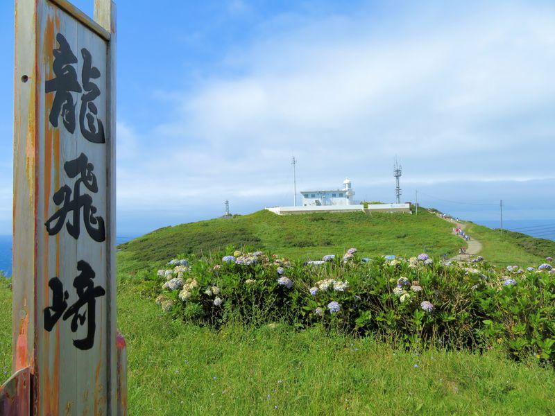 遥々行く津軽半島の最果て!「龍飛崎」の絶景と龍飛マグロを堪能