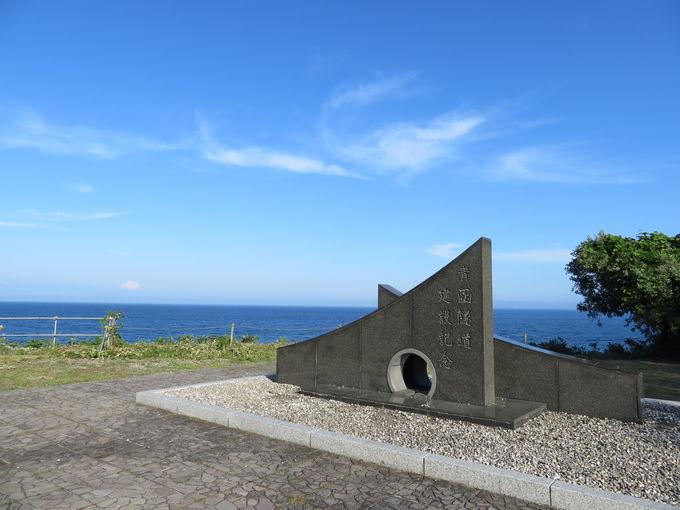 青函トンネル所在地・福島町の立ち寄りスポット