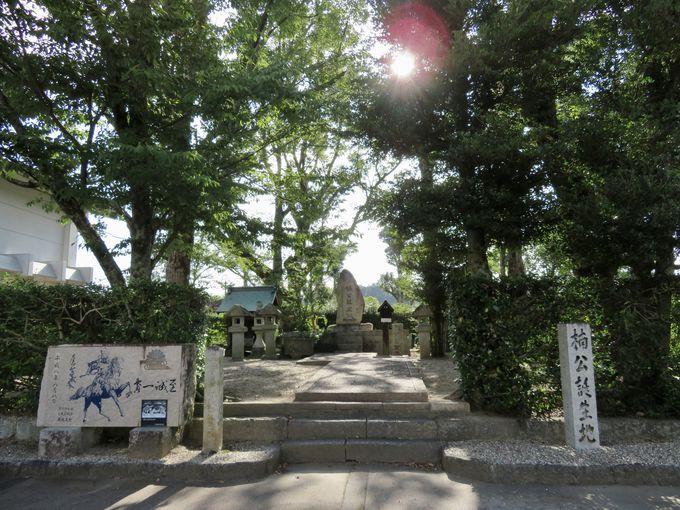 楠木正成生誕の地・千早赤阪村を訪ねて