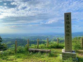 大阪一望の絶景!千早赤阪村の名城とまったりかわいい道の駅