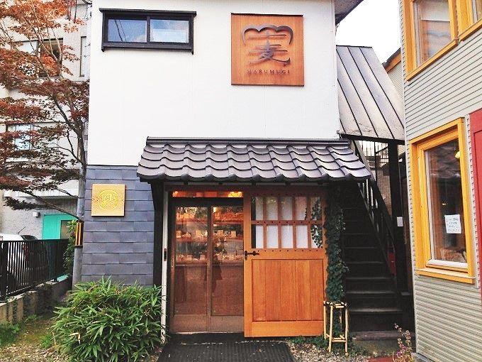 円山の住宅地にひっそり佇む小さなパン屋さん「円麦」