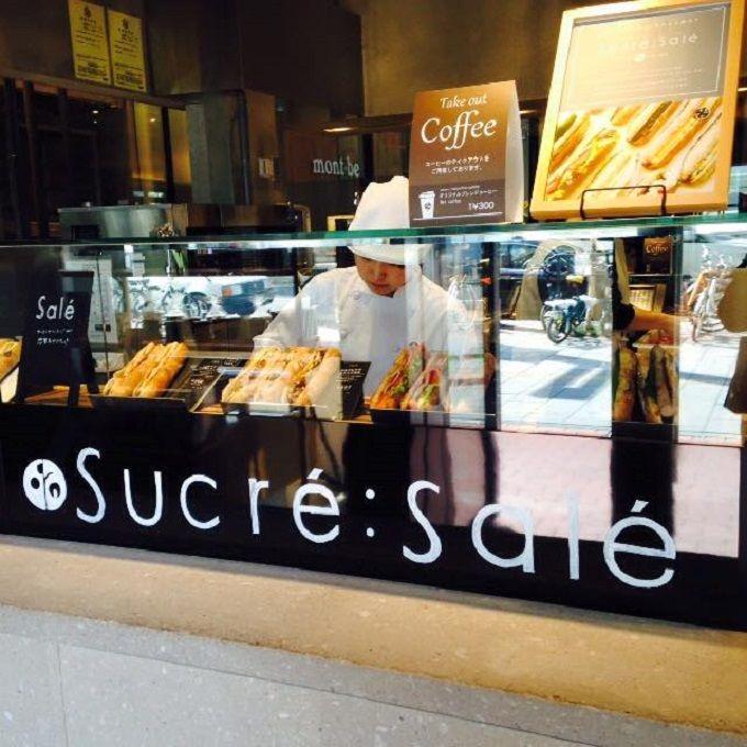 東京の名店「シニフィアン・シニフィエ」の味を受け継ぐ「ブーランジェリー コロン」