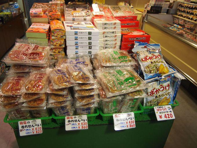 銚子定番のお土産といえばこれ!!「銚電のぬれ煎餅」