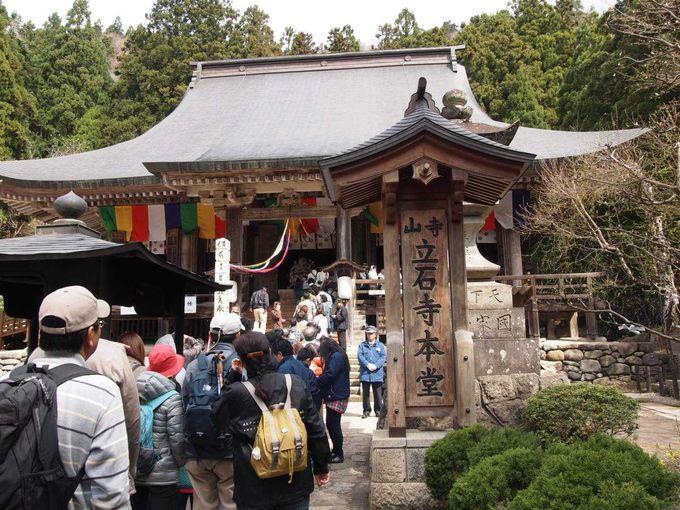 1,000年以上の長い歴史が残る山寺