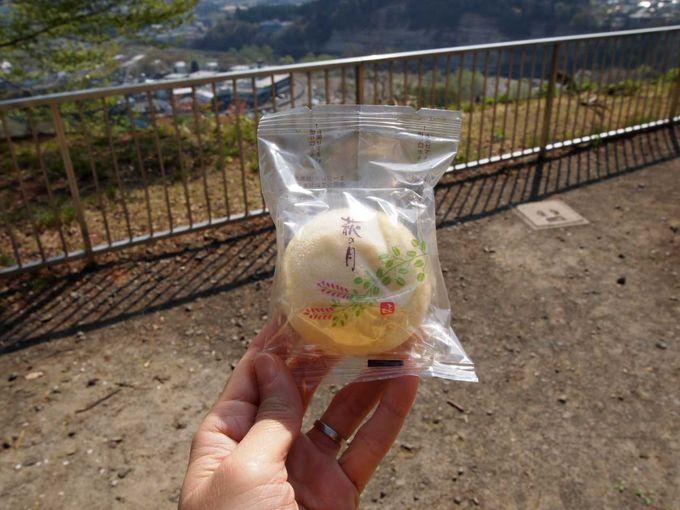 1.萩の月(菓匠三全)