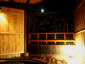 思わず『アチチッ!』源泉99.4℃の伊豆熱川温泉。絶景の貸切露天風呂で体も心もぽっかぽか〜「一柳閣」