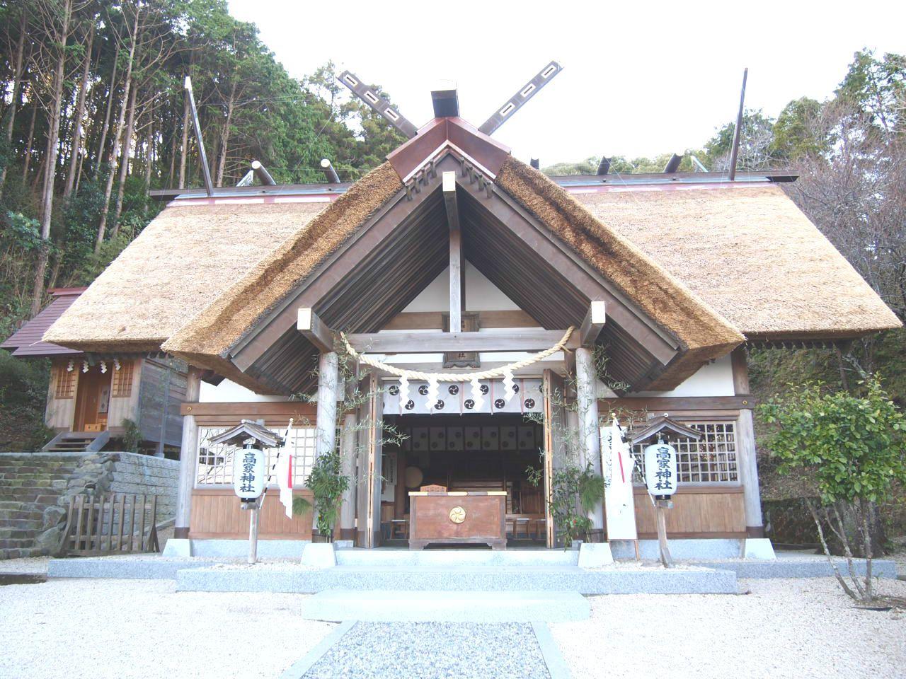 長い歴史のある高家神社