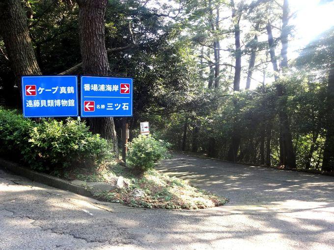 """メジャースポット「三ツ石」の""""死角""""に入るから穴場!?"""