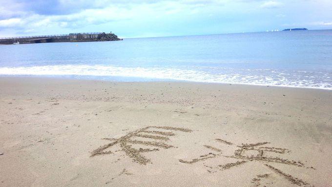 2.長浜海浜公園