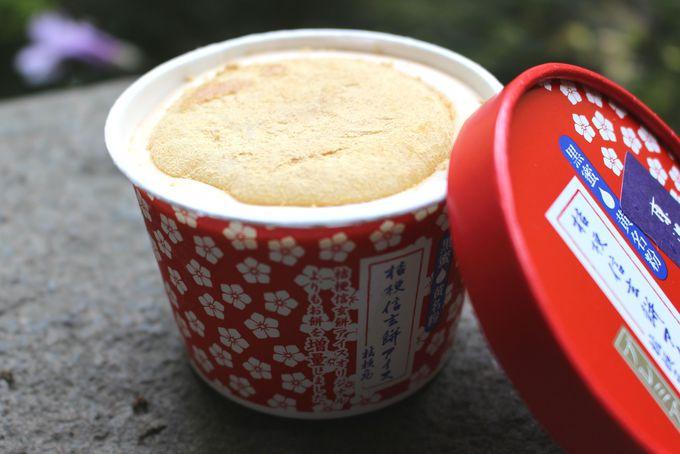他の「桔梗信玄餅」ひんやり商品もぜひ!