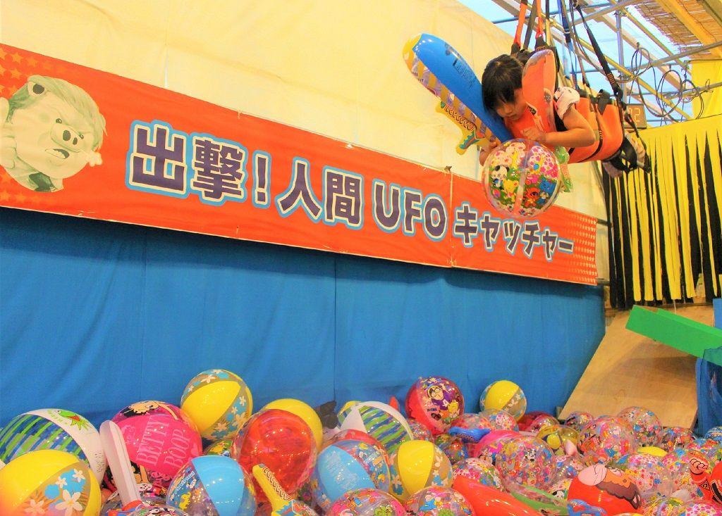 人間UFOキャッチャー!?「ホテルグリーンプラザ上越」の縁日が凄い