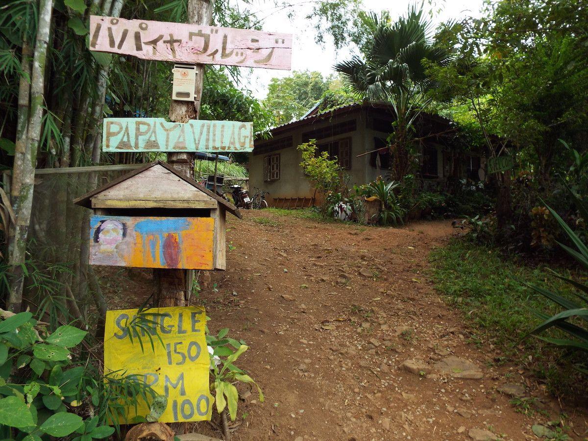 タイ北部のローカル生活を体験!民宿「パパイヤヴィレッジ」で旅の疲れを癒したい