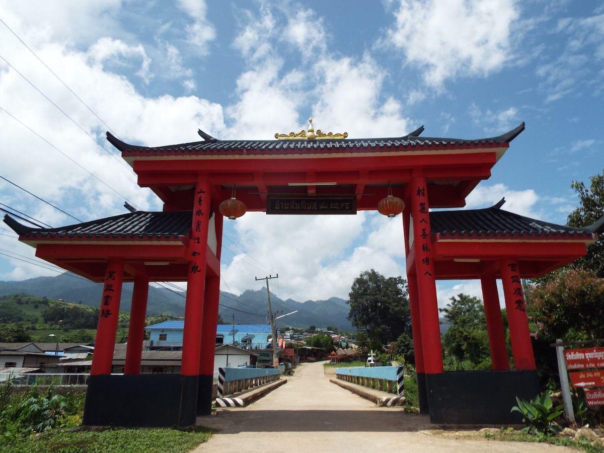 4.中国村