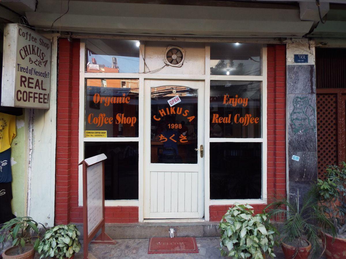 3.喫茶店「ちくさ」(カトマンズ)