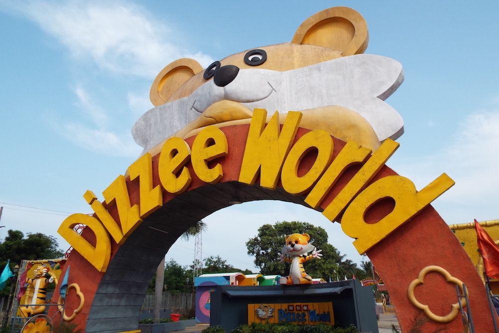 巨大な遊園地「ディジー・ワールド」とは?