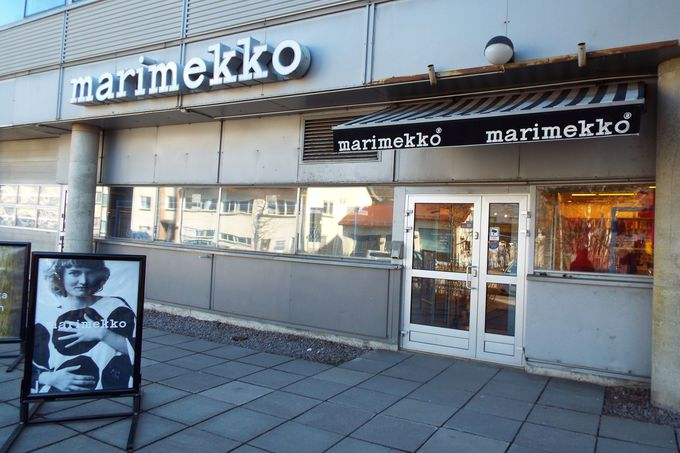 フィンランドの国民的ブランド「マリメッコ」って?