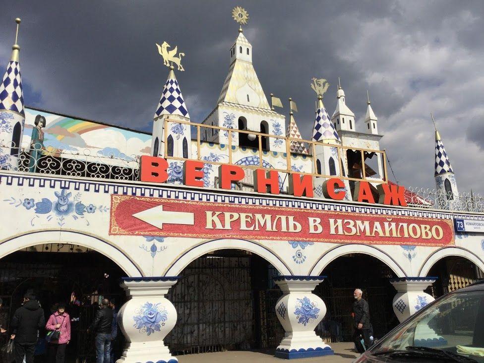 モスクワではここ一択!最強のお土産市場「ヴェルニサージュ」