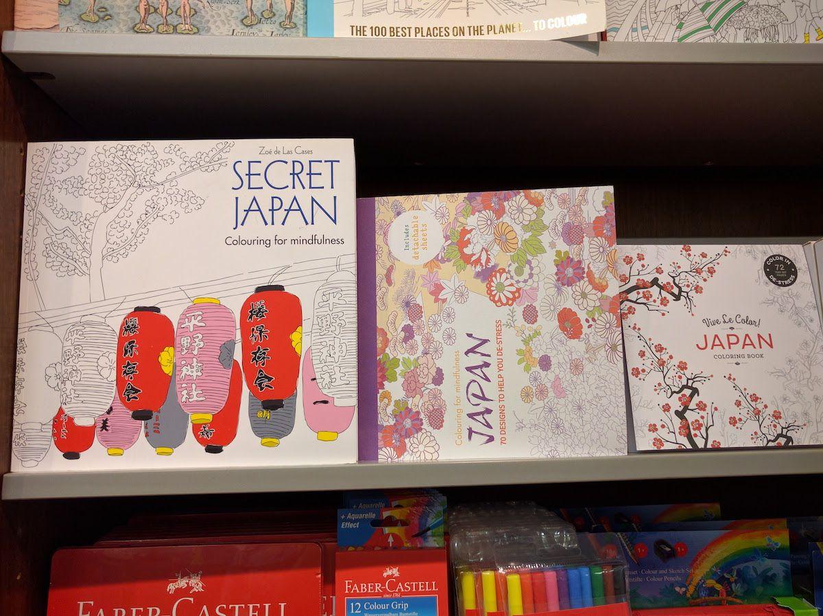 日本に関する書籍を探してみるのも楽しい