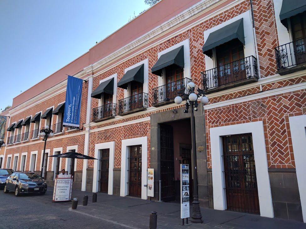 5、マルチメディアのパイオニア「アンパロ博物館」