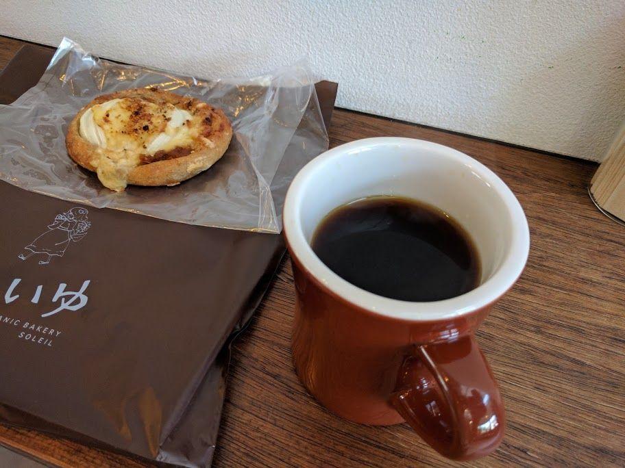 お隣のカフェ「コジー・コーヒー・スポット」も素敵すぎる!