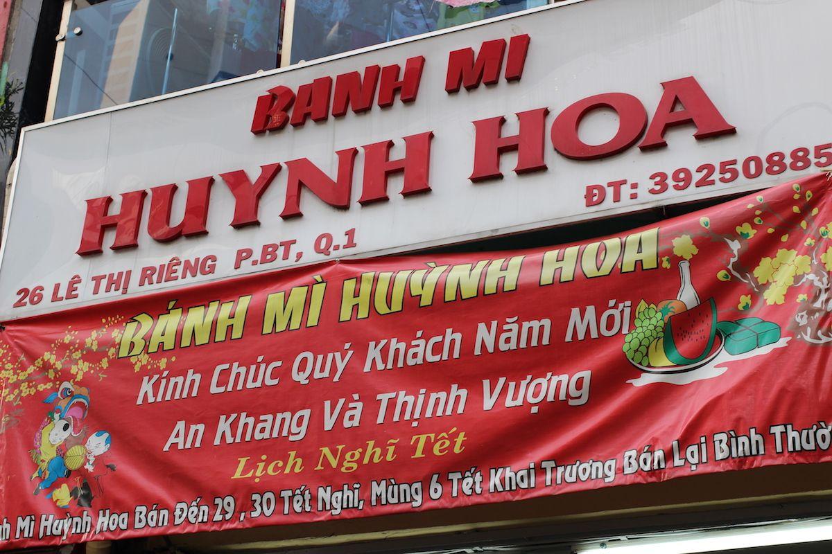 ベトナムのソウルフード・バインミー