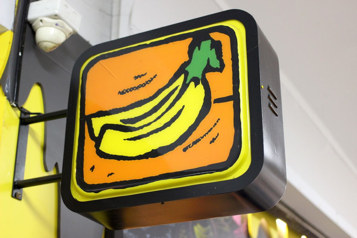ちょっと隠れ家的なバナナスイーツ専門店