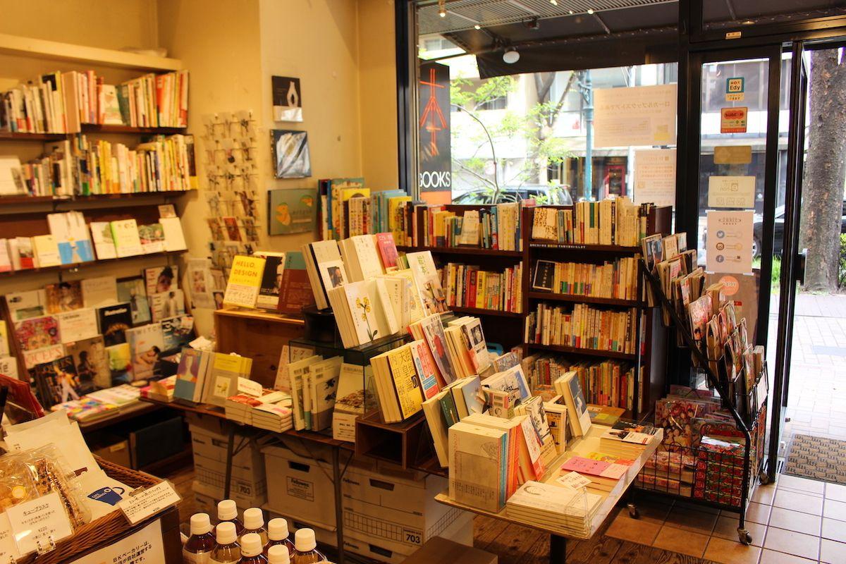 1. 個人の本屋が街のインフラに「ブックスキューブリック けやき通り店」