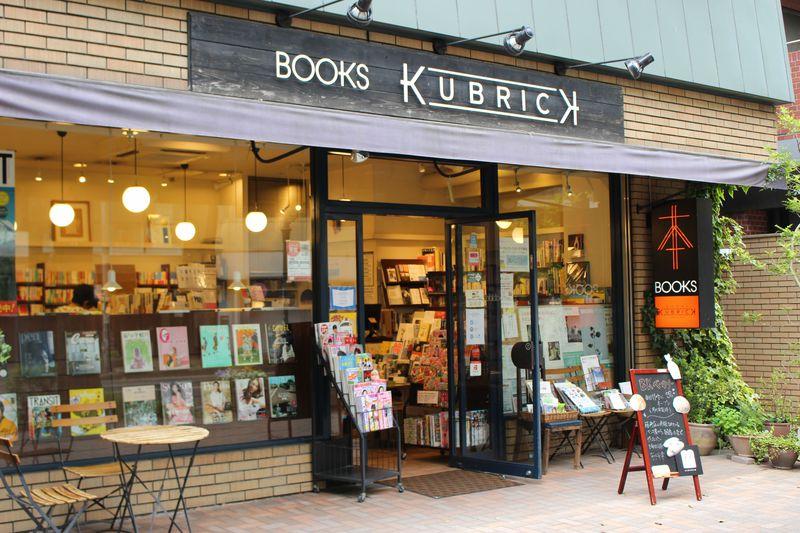 福岡天神にある個性的な本屋3選、街の本屋の新しい可能性を感じよう