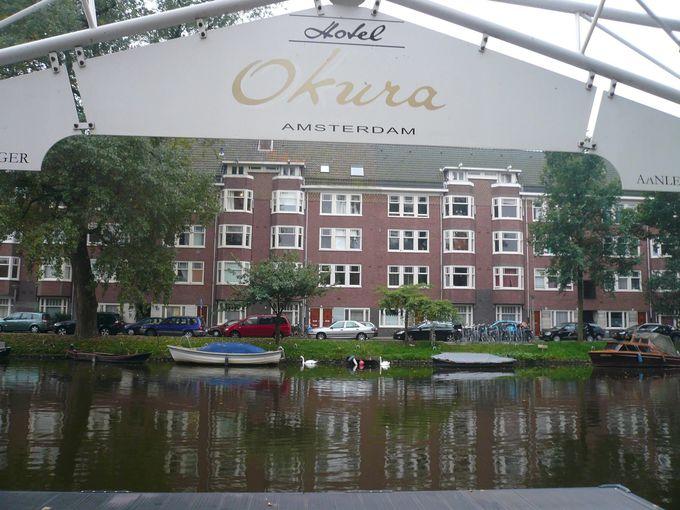 7.ホテル オークラ アムステルダム/アムステルダム