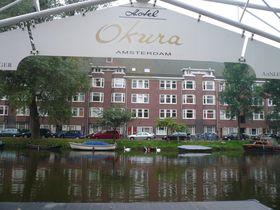 暮らすように滞在しよう!ホテルオークラアムステルダム in オランダ